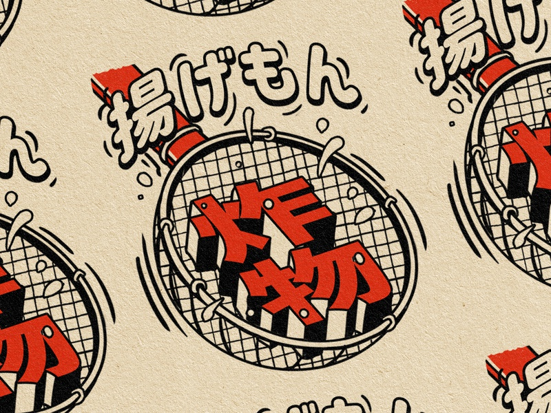 Deep Fried ! daruma flash typography logo manga branding japan graphic artists retro design estampe japanese graphic artist graphic art graphic design retro vintage paihemestudio paiheme illustration