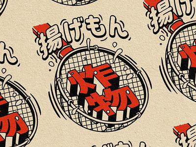 Deep Fried ! daruma flash typography logo manga branding japan graphic artists retro design estampe japanese graphic artist graphic art graphic design retro vintage paihemestudio paiheme illustration