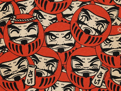 The Daruma Invasion !
