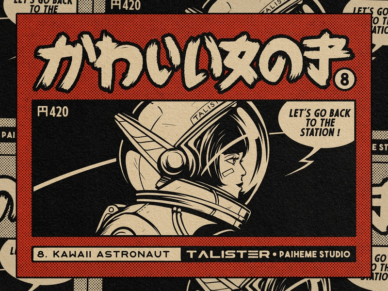 Kawaii Astronaut mangagirl girl kawaii astronaut typography manga japan graphic artists retro design estampe japanese graphic artist graphic art graphic design vintage retro paihemestudio paiheme illustration