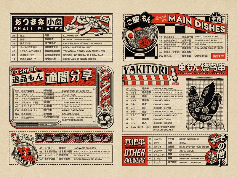 Food Menu ! japanese food menu design menu card food menu ramen typography logo branding manga japan retro design japanese graphic art graphic design vintage retro paihemestudio paiheme illustration