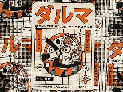 Daruma Anatomy ! t-shirt illustration t-shirt design t-shirt anatomy tattoo daruma typography logo branding manga japan estampe japanese graphic artist design retro vintage paihemestudio paiheme illustration