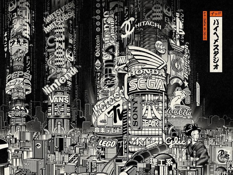 Neo Tokyo ! erasure numerai city japanese art cyberpunk tokyo typography logo branding japan estampe graphic japanese design vintage retro paihemestudio paiheme illustration