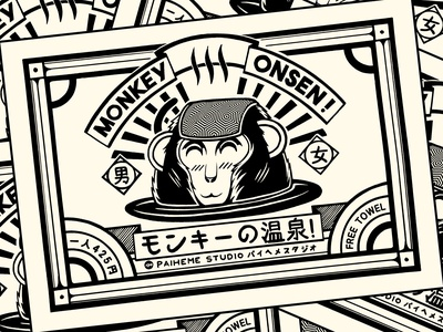Monkey Onsen !