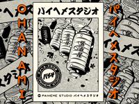 Ohanami Matsuri !