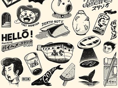 Japanese Tattoos Part. 2 ! t-shirt design logo sake tattoo watermelon fugu typography branding manga retro design graphic art japan graphic japanese design vintage retro paihemestudio paiheme illustration