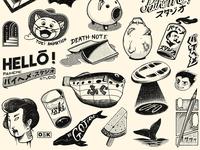 Japanese Tattoos Part. 2 !