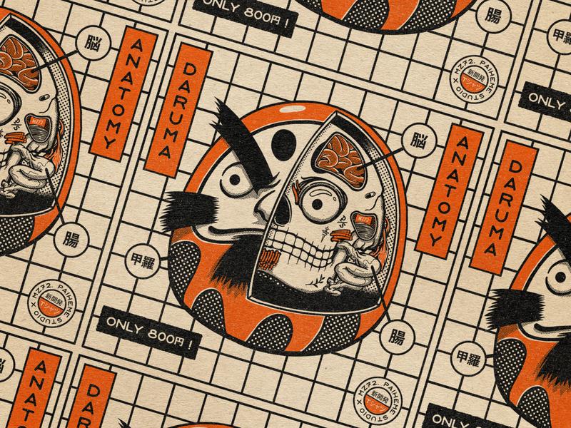DA - RU - MA ! tshirtdesign tshirt art tshirt mz72 japanese art daruma retro design japan manga japanese design vintage retro paihemestudio paiheme illustration