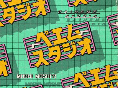 MOSHI MOSHI ?! vintagelogo retrologo logodesign logo pool 80s style 80s retro design japan graphic japanese design vintage retro paihemestudio paiheme illustration