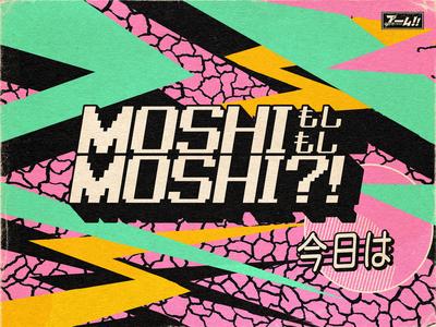 Moshimoshi Logo ! moshimoshi aesthetic manga vaporwave 80s style 80s retro design japan graphic japanese retro design vintage paihemestudio paiheme illustration
