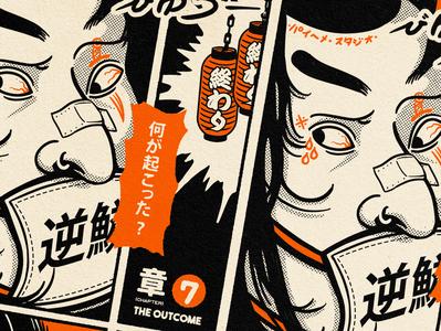 BUSHI 4 bushi ukiyoe tshirt design tshirt art tshirt street wear talister retro design japan graphic japanese design vintage retro paihemestudio paiheme illustration