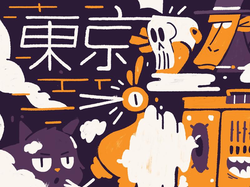 Tokyo smoke2