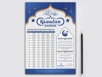 Ramadan Kareem, Ramadan Calendar for Fasting and Prayer time Gui sahari ramadan time holy month prayer iftar ramadan 2020 ramadan kareem ramadan