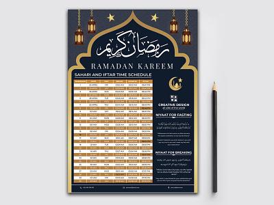 Ramadan Kareem, Ramadan Calendar for Fasting and Prayer time arabic new year islam muslim print ready prayer times ramadan ramadan kareem ramadan 2020 iftar prayer holy month ramadan time sahari
