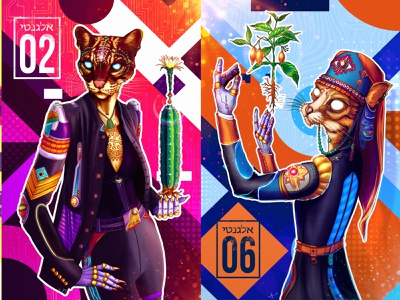 Elegant #02 & #06 elegant character design psychedelic awaken spiritual illustraion conceptart