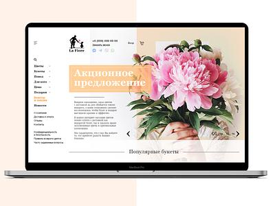 La Fiore ui ux design webdesign web
