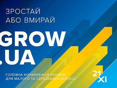 GROW UA infographic identitydesign identity design conference
