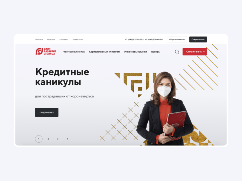 Development Bank site design desktop site bank design website web ux ui