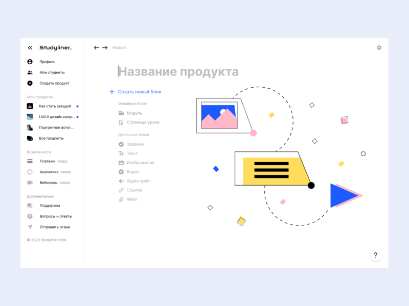 Studyliner app web application web apps web app design website web app design ux ui design