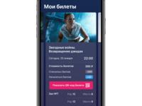 New screens for the Miagki cinema App films film cinema4d cinema app design app ux ui design
