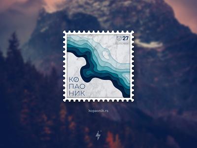 Postmark Idea Kopaonik minimal illustration flat vector brand product design typography logo branding clean design