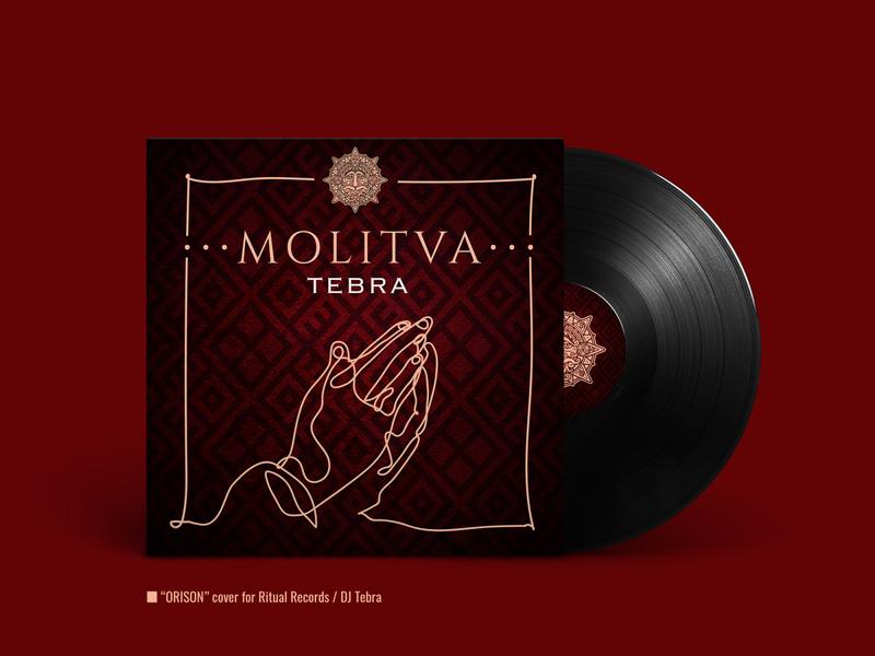 Tebra - Molitva(Orison) orient ritual music vinyl illustration type product design typography clean brand logo branding design