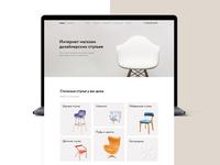 Modern chairs online shop