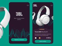 JBL UX UI design. Selling headphones. Online store