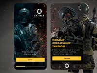Caliber - online games. Ux Ui. Design app