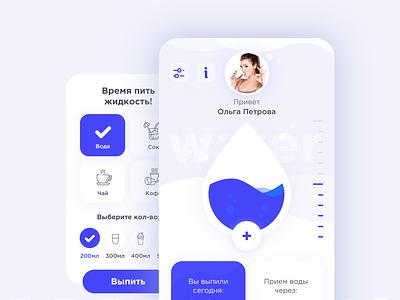 """The design of the app """"drink water"""" vector app ux ui design"""
