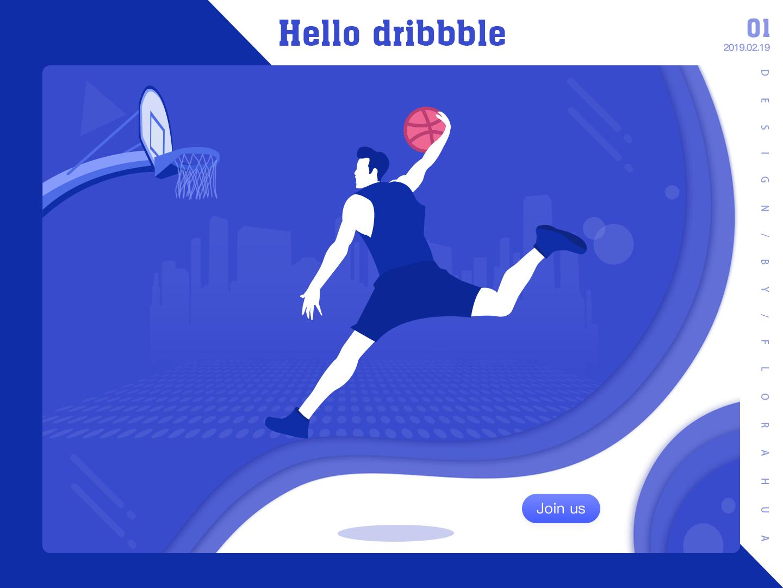 Hello Dribbble 1 illustration design