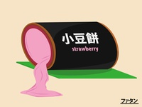 Fried azuki mochi melted strawberry