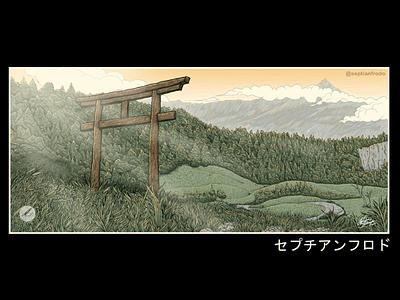 Gapura Jepang tshirt t-shirt design music comic nature mountain landscape artwork drawing logo graphic design album art poster cartoon manga anime japan illustration art