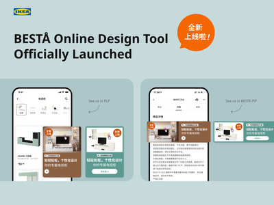🎉Yay! BESTÅ online design tool officially launched! furniture furniture design e commerce online shopping editor besta entry banner entry point personalize customizable customize tv cabinet tv ikea app design ui online design tool design tool banner