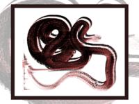 Snake Glitch