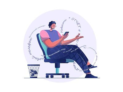 Critical thinking illustrator vector illustration