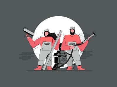 Illustration for the website web website illustrator vector illustration