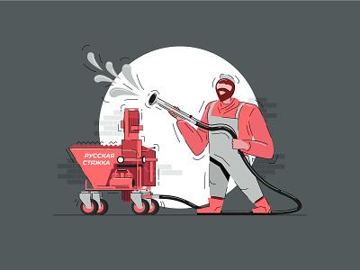 Illustration for site web illustrator vector illustration