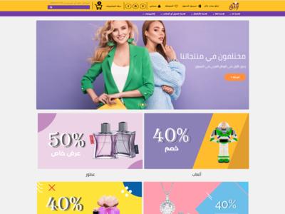 Redesigning Website Ui