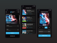 "Mobile Application for Ukrainian cinema ""Planeta Kino"""