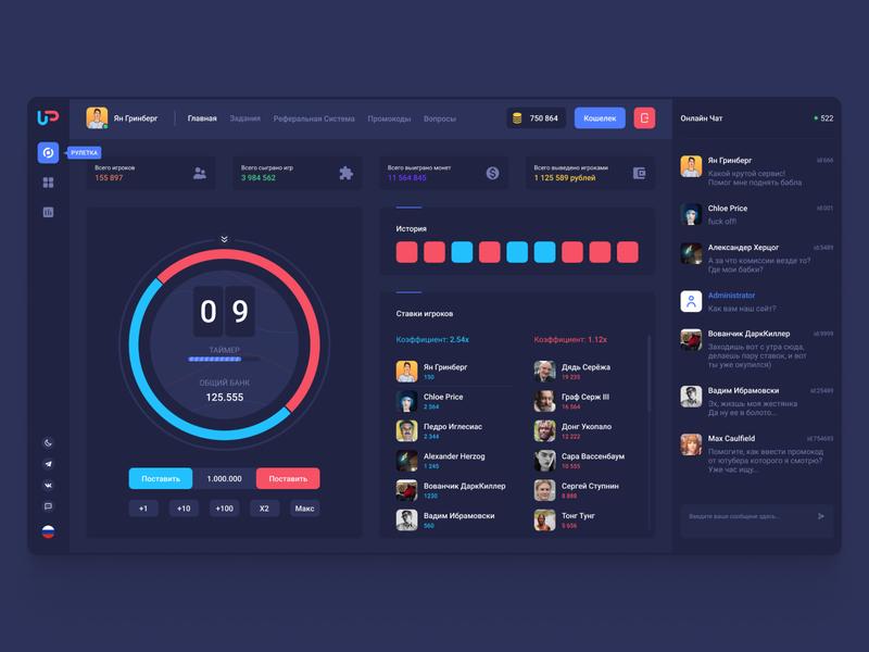 UpLix - Online Mini-Games Service