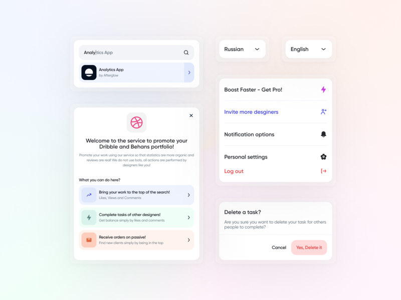 Dribbble Promotion Service - UI Components finance card form gradient components ui elements language settings notification menu welcome search dribbble service clean interface design ux ui
