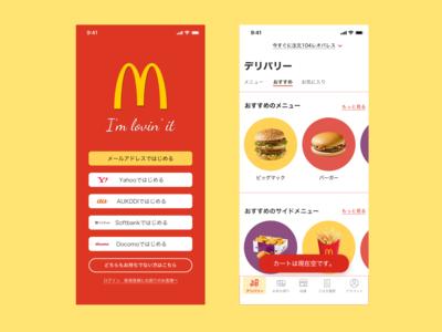 McDonalds Japan マクドナルド 日本