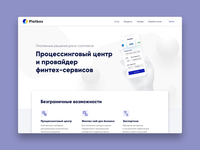 Platbox — Online Payments System