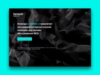 Fortech Digital Lab