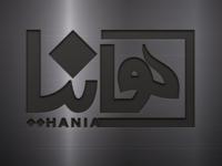 Logo design HANIA