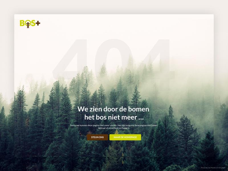 404 Page - 007 - DailyUI 404page web dailyui