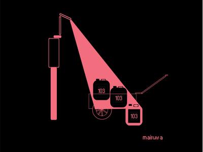 Mairuwa