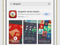AppStore Search Result for tangram!
