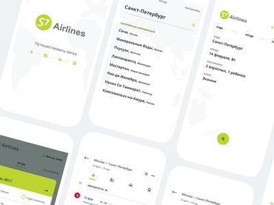 S7 Airlines android ios application s7 airlines
